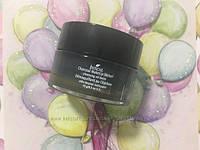 Угольная маска для кожи лица BOSCIA Charcoal Cleansing Oil-Balm