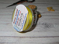 Нить для бисера TYTAN 100, цвет №2507, ярко-желтый, 100м