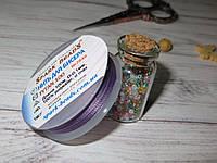 Нить для бисера TYTAN 100, цвет №2640, сиреневый, 100м