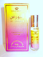 Al Nourus Al Rehab, 6 мл