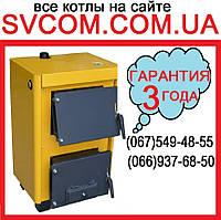 12 кВт Котёл Твердотопливный  OG-12