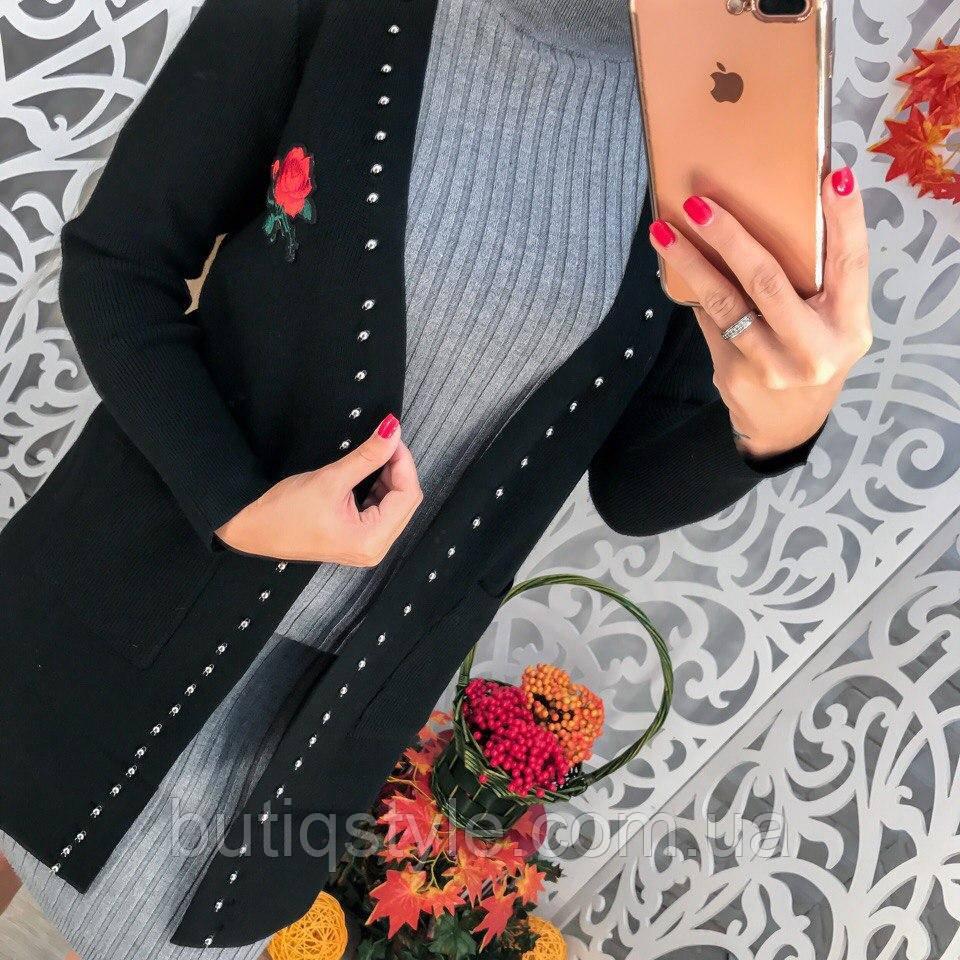 Стильный женский кардиган с вышивкой машинная вязка только черный