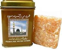 Сухие духи Perfume Musk Jamid, 25 гр