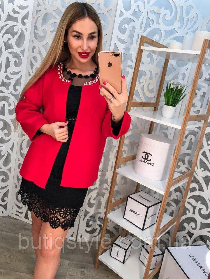Красивая женская кофта с жемчугом кашемир качество люкс