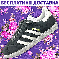 Женские кроссовки Adidas Gazelle (Черные/black)