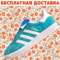 Женские кроссовки Adidas Gazelle (Голубой/blue)