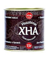 Черная хна для бровей и биотату 15 гр
