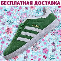 Женские кроссовки Adidas Gazelle (Зеленые/Green)