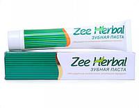 Зубная паста обогащенная индийскими лечебными травами «Zee Herbal», 100 г