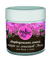 Маска для волос и тела из лепестков Розы ТМ Mayur 100 г
