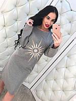 Стильное трикотажное платье с бусинками