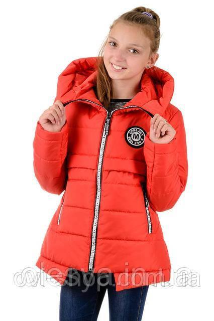Детская демисезонная куртка на девочку Плащевка на синтепухе размеры 36- 42