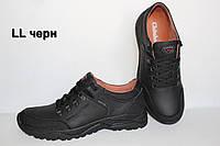 Мужские кожаные спортивные туфли  comfort    черные 40, 41, 42, 43, 44, 45