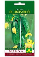 Семена Огурца, Муравей F1, 10 семян