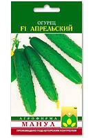 Семена Огурца, Апрельский F1, 12 семян