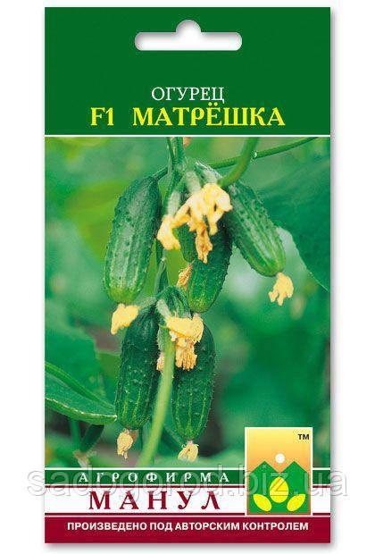 Семена Огурца, Матрешка F1, 10 семян
