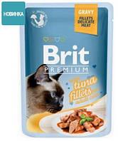 Brit Premium Cat pouch Филе тунца в соусе 85 г