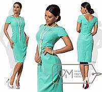 Офисное платье DM-8718