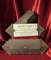 Эксклюзивные пригласительные на свадьбу, украшен  тиснением золотом, вкладыш  с дизайнерской бумаги