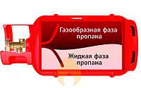 Баллон газовый для погрузчиков 27л пропан-бутан