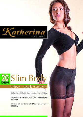 Колготки женские / жіночі Slim Body 20 den (3225)  TM KATHERINA, фото 2
