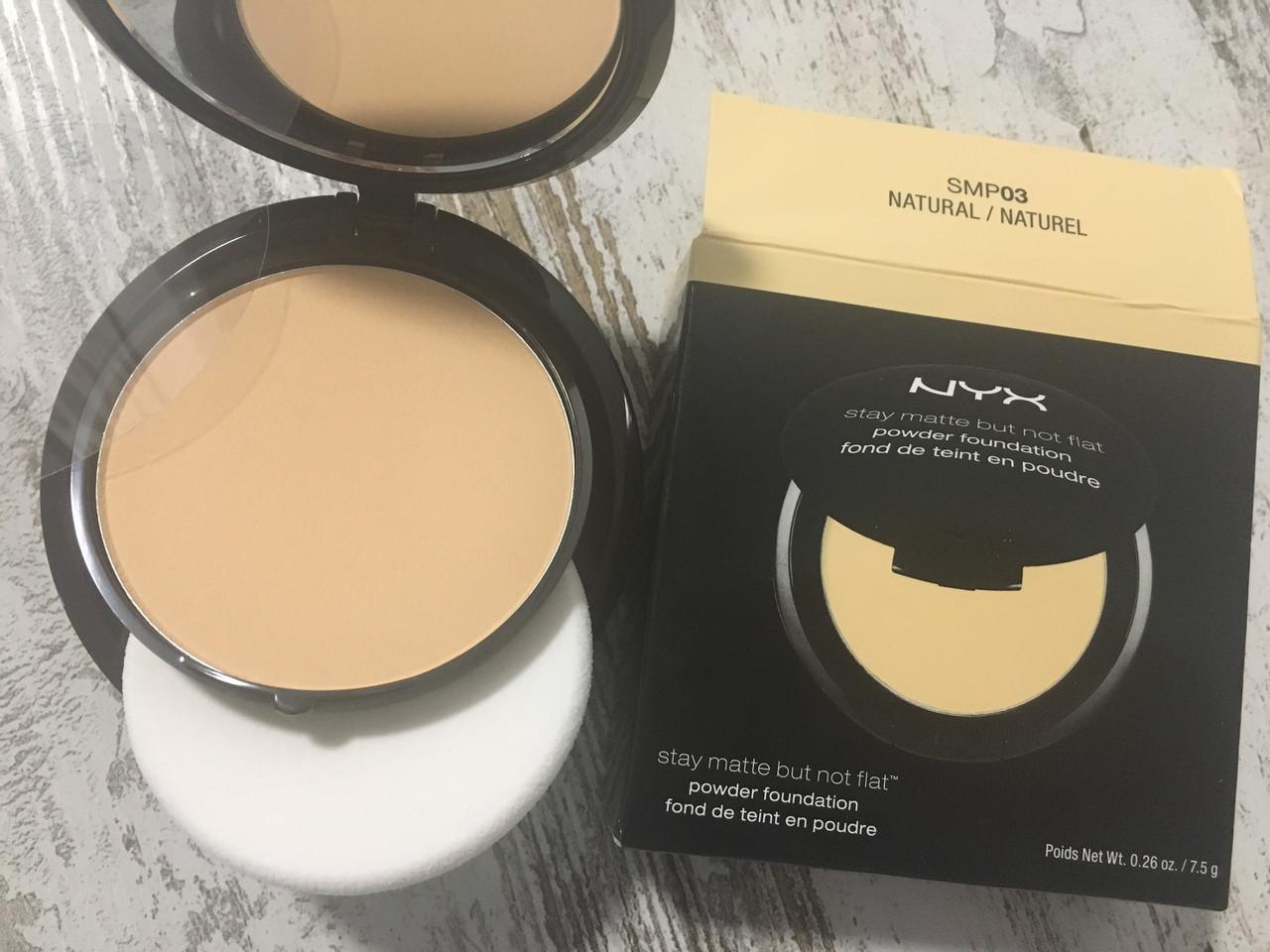 Матирующая пудра для лица NYX Stay matte цвет Natural
