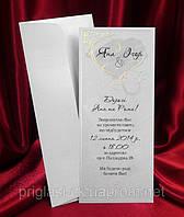Приглашение на свадьбу с дизайнерского перламутрового картона