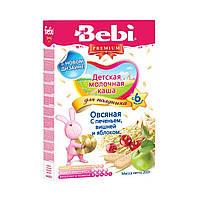 Каша для полдника «Печенье с вишней и яблоком», 200 г. 1003409 ТМ: Bebi