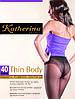 Колготки женские / жіночі Thin Body 40 den (3226)  TM KATHERINA