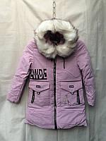 Полу-пальто зимнее детское с мехом для девочки6-10лет,сиреневое