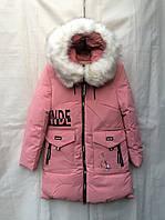 Полу-пальто зимнее детское с мехом для девочки6-10лет,пудровый цвет