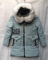 Полу-пальто зимнее детское с мехом для девочки6-10лет,ментоловый цвет