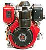 Двигатель дизельный Weima WM188FB (Цилиндр съемный)