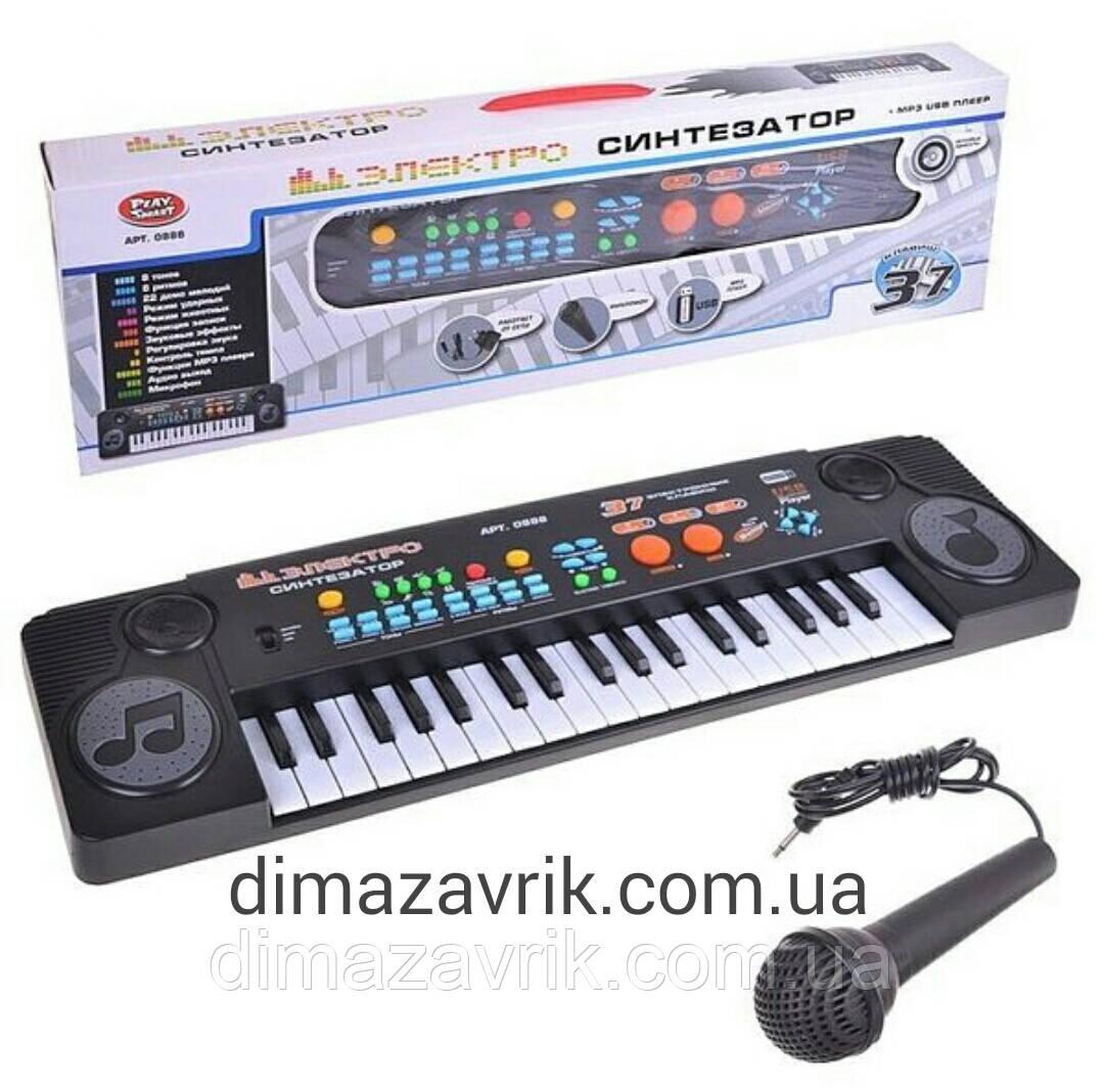 Детский музыкальный инструмент пианино-cинтезатор MQ-803 USB 37 клавиш, mp3, usb, микрофон, батар., от сети