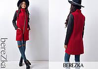 Кардиган-пальто из неопрена 0907-2