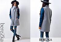 Кардиган-пальто из неопрена 0907-1