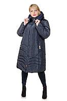 Женское зимнее пальто большой размер Аксенья синий (58-64)