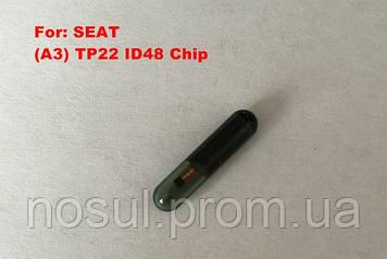 ID48 TP22 A3 VAG JMA Seat CAN BUS предподготовленный чип Megamos ID48 для прописывания (привязки) в авто (Cryp