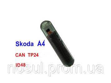 ID48 TP24 A4 VAG JMA Scoda CAN BUS предподготовленный чип Megamos ID48 для прописывания (привязки) в авто (Cry