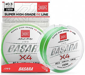 Жилка плетена Lucky John BASARA Light Green Х4 PE 150/0,113(0,6#)  (інд.уп/ *10) (LJ4100-011)