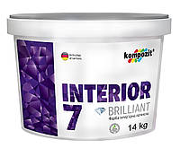 Краска интерьерная KOMPOZIT INTERIOR 7 База-С, 1,4 кг