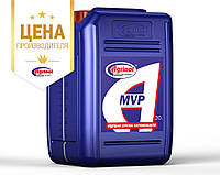 Минеральное приборное масло МВП - 20 л