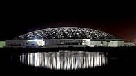 Лувр Абу-Даби откроется 11 ноября