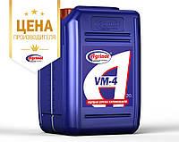 Масло нефтяное вакуумноеВМ-4 - 20 л
