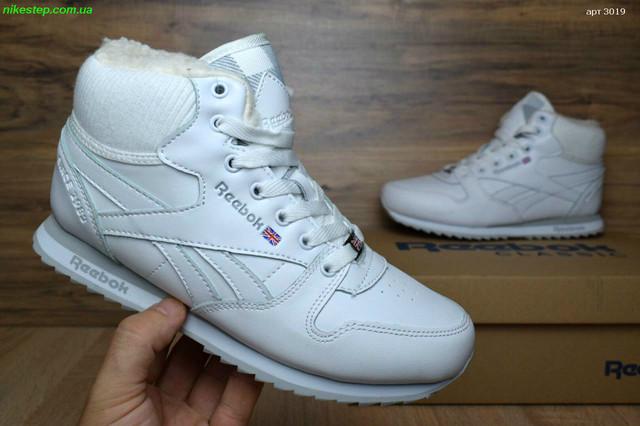 a5a2f3e4 Высокие и стильные женские зимние кроссовки REEBOK. Статьи компании  «nikestep.com.ua»