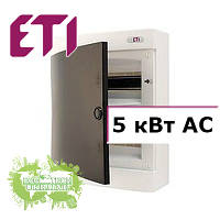 Комплект защиты ETI 5 кВт AC для солнечных электростанций