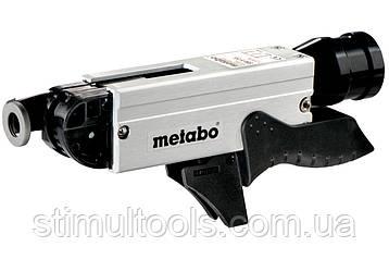 Магазин для шурупувертов Metabo SM 5-55