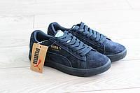 Кроссовки Puma Suede женские, синие  замшевые