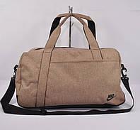 Cпортивная, дорожная сумка Nike 1220-9 светло-коричневая