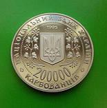 200000 КАРБОВАНЦЕВ 1995 УКРАИНА — ГОРОД ГЕРОЙ СЕВАСТОПОЛЬ, фото 2